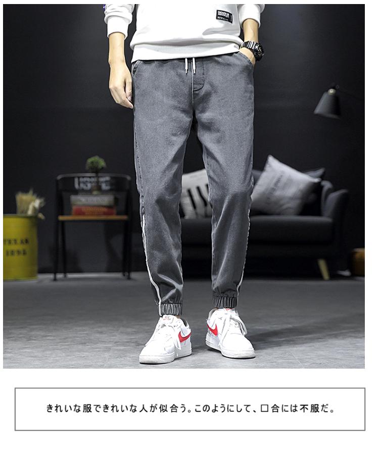 2020秋装男士牛仔裤宽松束脚裤潮流牛仔裤子K61-P45
