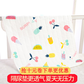 Baby diaper waterproof washable super large summer breathable cotton newborn baby bed sheet menstrual aunt pad