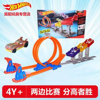 Прочее,  Mattel сильный диск Hotwheels пожар пряный небольшой спортивный автомобиль быстро перейти перейти спидвей DJC05 мальчик трек игрушка, цена 4664 руб