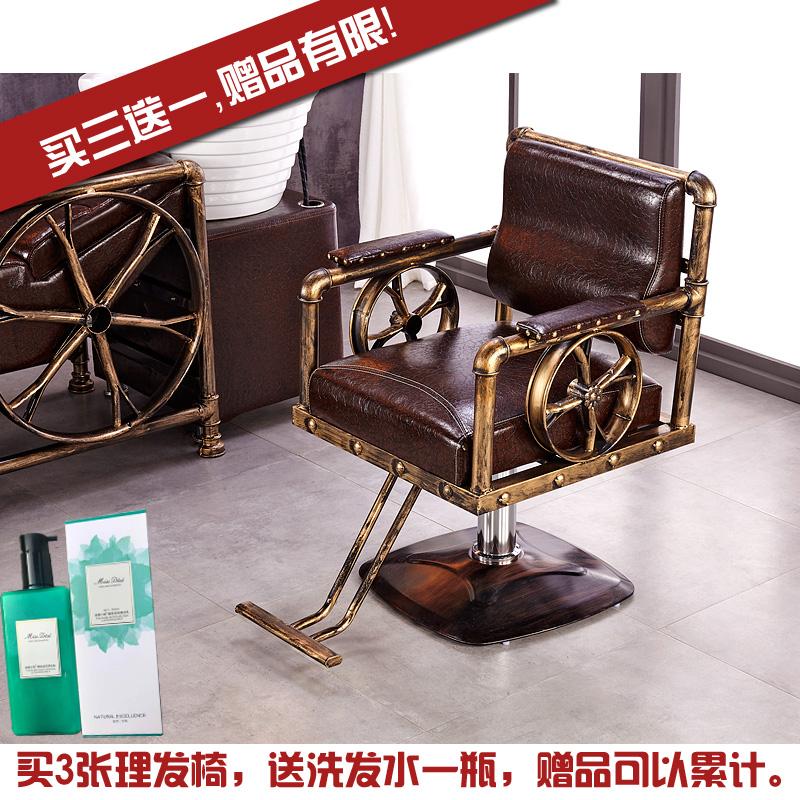 Shop For Cheap Simple Wind Hair Chair Hair Cutting Chair Hair Salon Special Hair Chair Can Lift And Cut Hair Chair Beauty Hairdressing Beauty. Salon Furniture