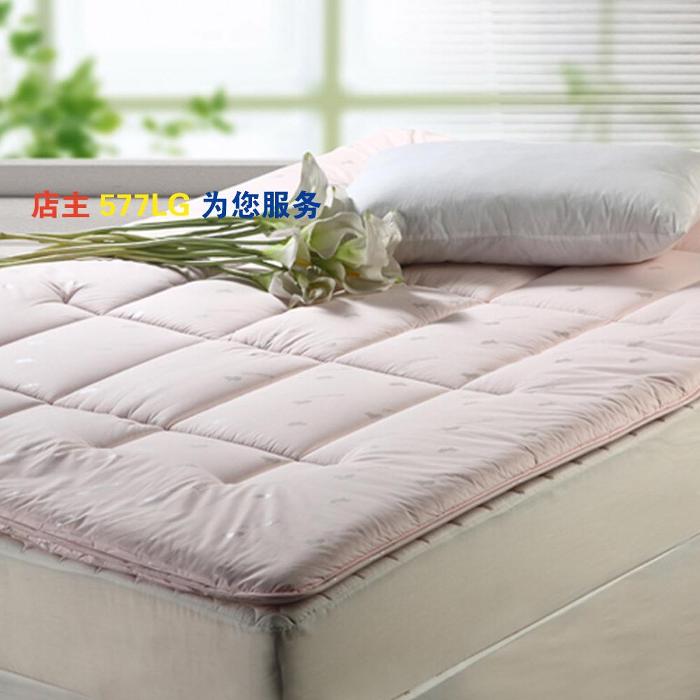 正品家纺水星双人软床1.8m床加厚羊毛a正品DW1108-S01垫被褥子垫