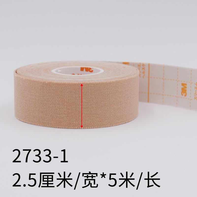 3M Yi pull tape medical tape snoring stomach tube paste