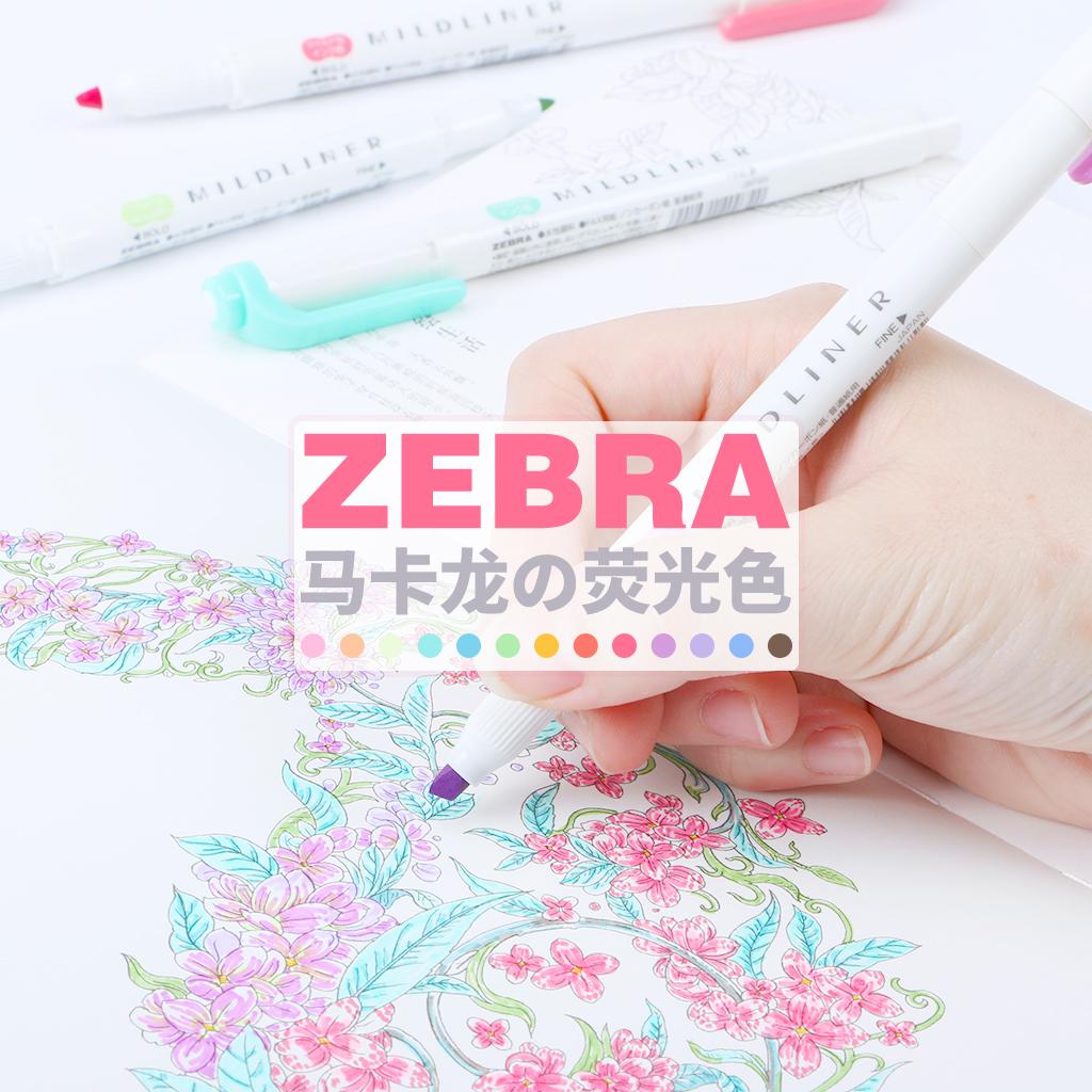 【 поражение домой реальный тест комната 】 свежий в конце ZEBRA/ япония зебра цвет флуоресцентный ручка рука счет пометка карандаш