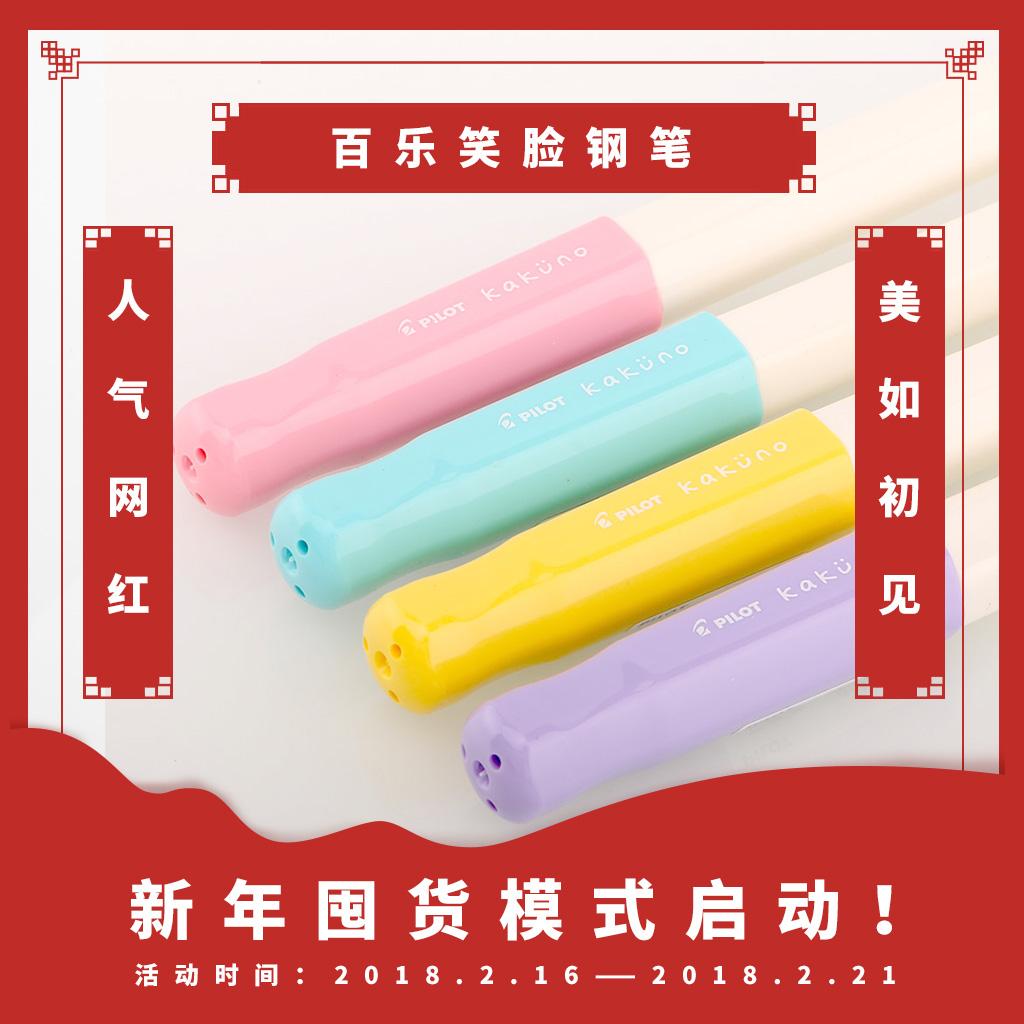Поражение домой реальный тест комната микро микро один смех япония таппер KAKUNO улыбка ручка FKA-1SR студент сталь карандаш