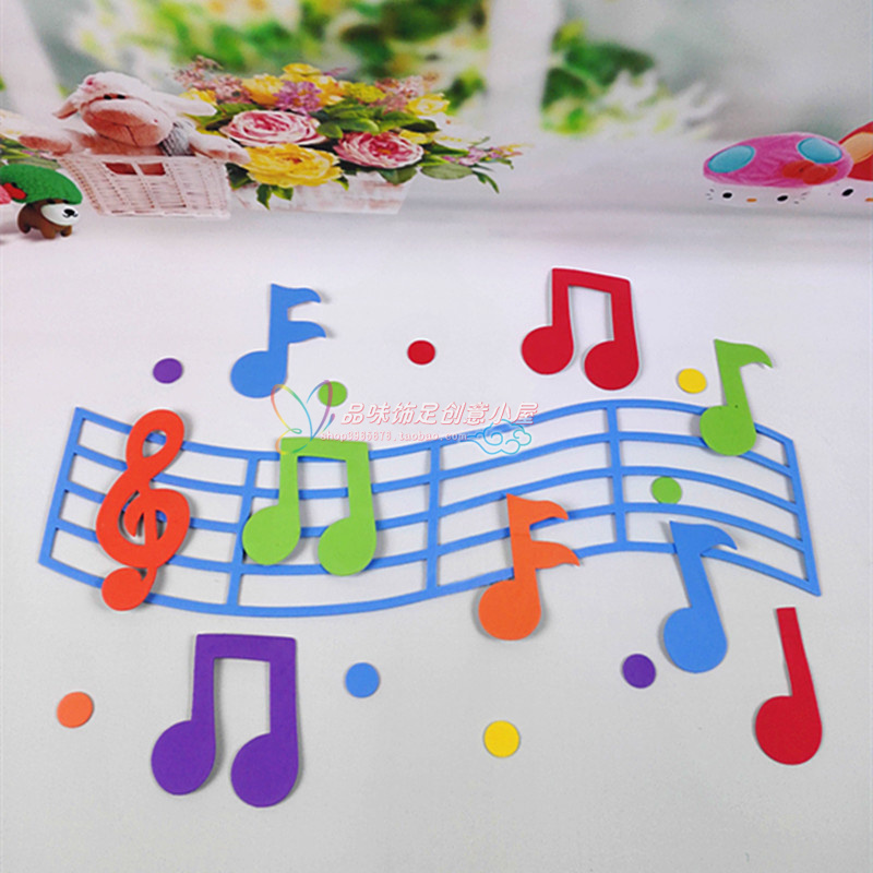Kindergarten Classroom Wall Environment Decoration Material Stickers Music Theme Bubble Colorful Notes Wall Stickers Staff