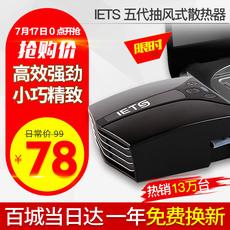 охлаждающая подставка для ноутбука Iets ETS