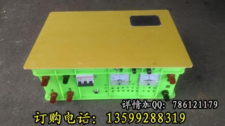 发电机后级大功率捕鱼器 深水大功率淡水电鱼机 发电图片二