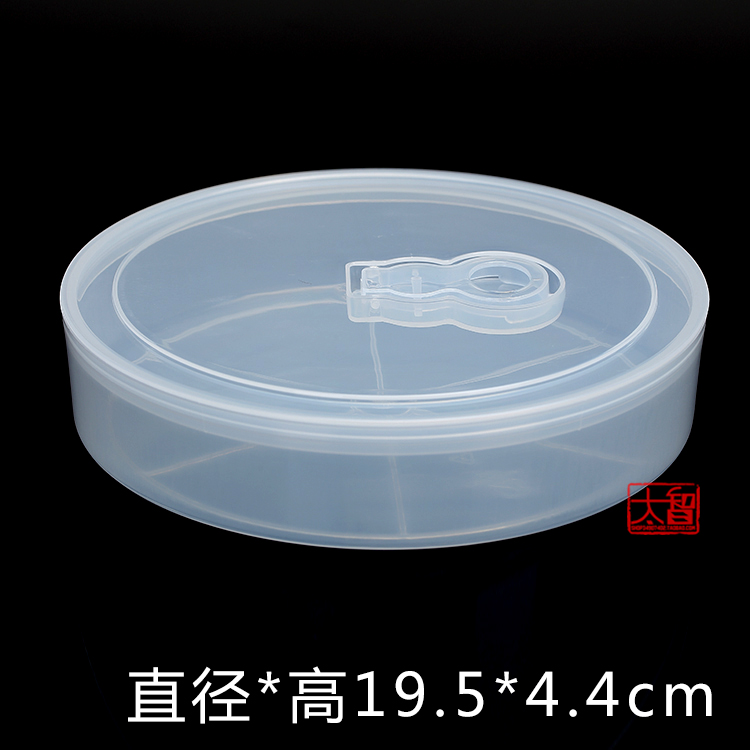 Large round box plastic box tea cake box small storage box round