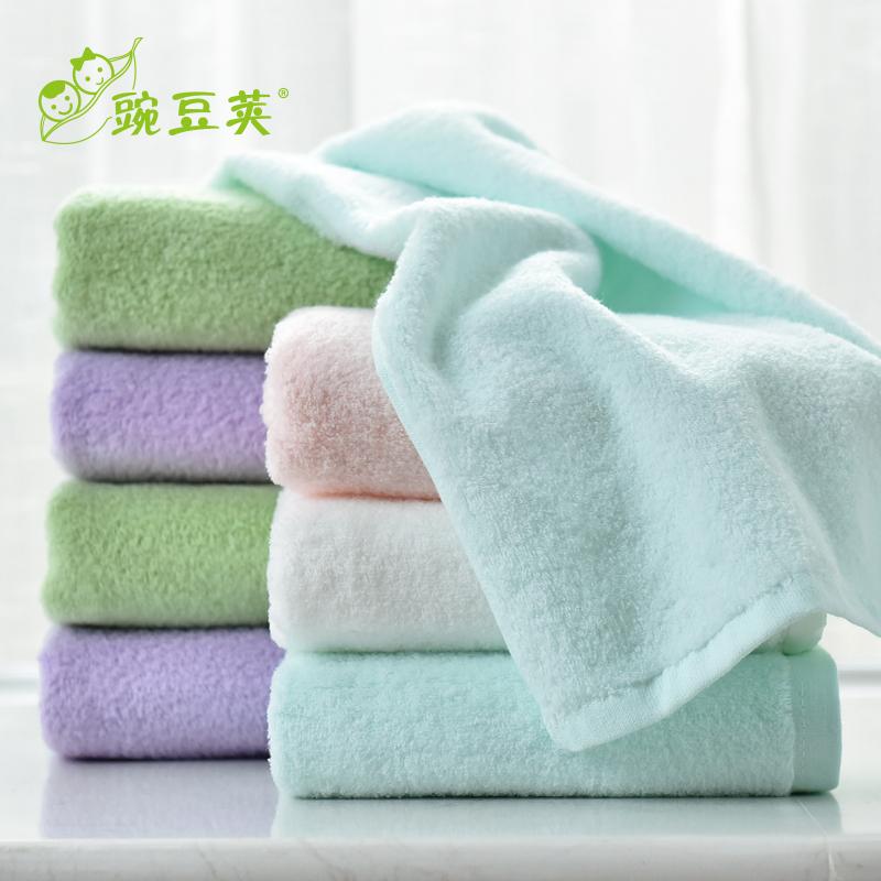 婴儿纯棉毛巾超吸水宝宝洗脸超软柔软新生儿儿童专用全棉小洗澡巾