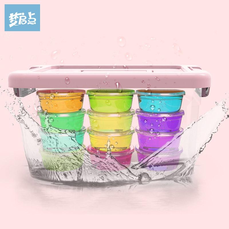 24色水晶泥透明韩国史莱姆快手鼻涕果冻无毒彩泥硼砂材料儿童玩具