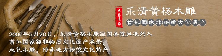 黃楊木雕創意實木工藝品文新玩手把件家居風水蟾新蜍招財進寶金蟾擺件轉運 木雕GJ-001