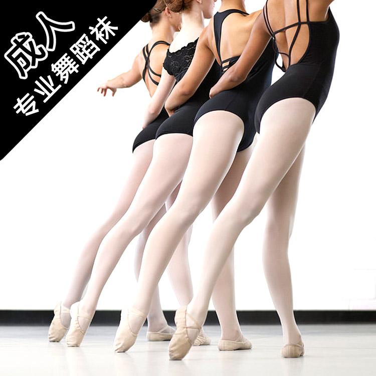 裤袜,女童,练功,芭蕾,春秋图片
