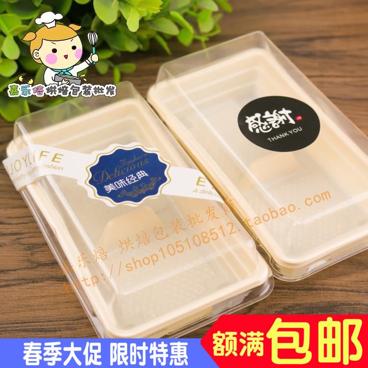 两格A125-70雪媚娘糯米盒子糍绿豆饼巧克力塑料青团包装盒100套