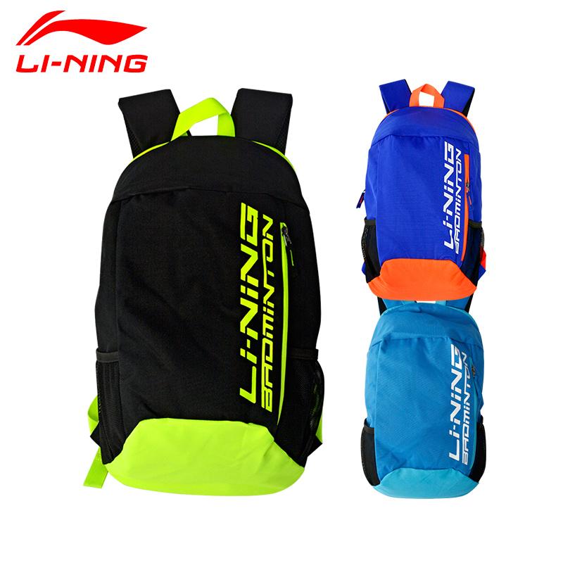 2019新款Lining李宁双肩羽毛球包背包男女便携运动健身背包正品