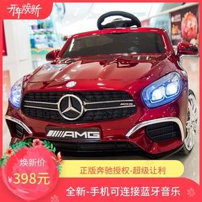 Электромобили детские,  Быстро бегать ребенок электромобиль четырехколесный автомобиль с пультом дистанционного управления может сидеть ребенок качели дети ребенок игрушка автомобиль может сидеть человек, цена 4398 руб