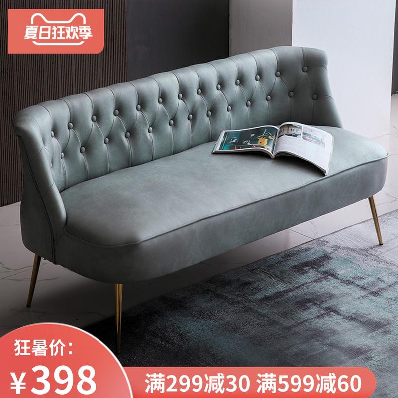 北欧沙发小户型科技布皮艺轻奢简约客厅双三两人服装店小沙发组合