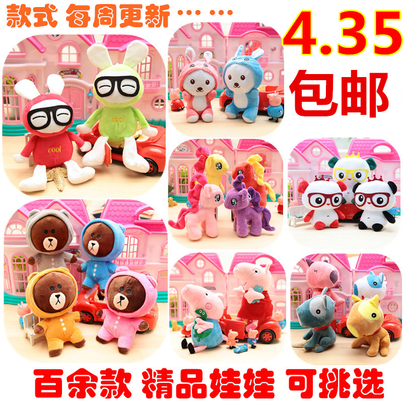 Super Meng cartoon animals Grapple doll wedding doll plush toy doll wedding gifts birthday gift