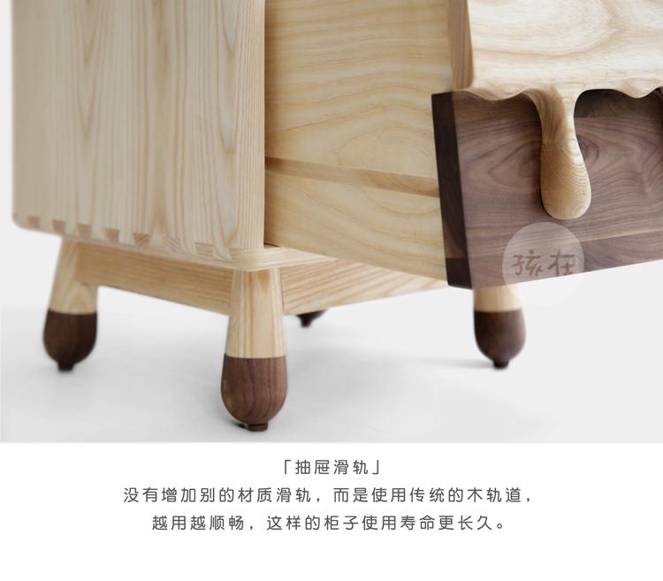上形床头柜 收纳柜边柜 拼色牛奶全实木 上形新品
