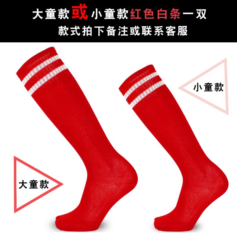 Ребенок / мальчик красный 【бить низ Оставить сообщение