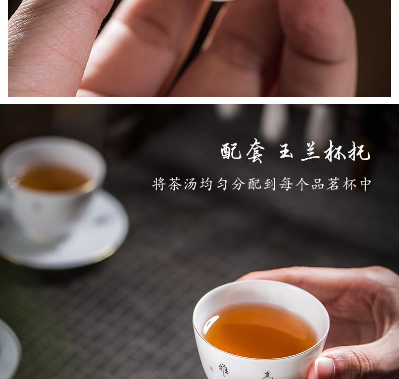 【 5.3 】 jingdezhen pure manual hand - made colored enamel yulan cup