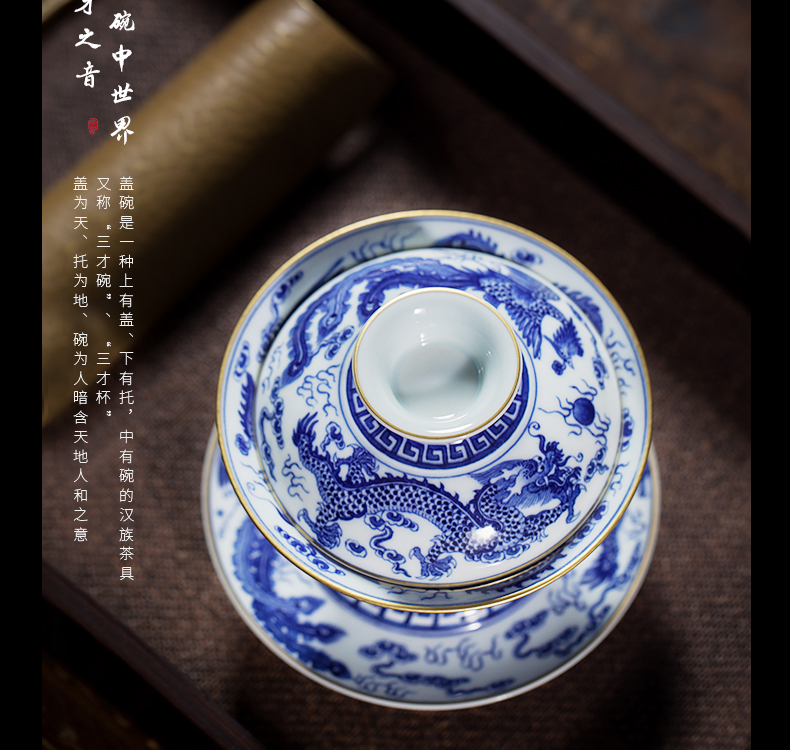 Owl up all hand blue - and - white porcelain covered bowl bowl painting of hand - made of longfeng pattern wind palace tea cups