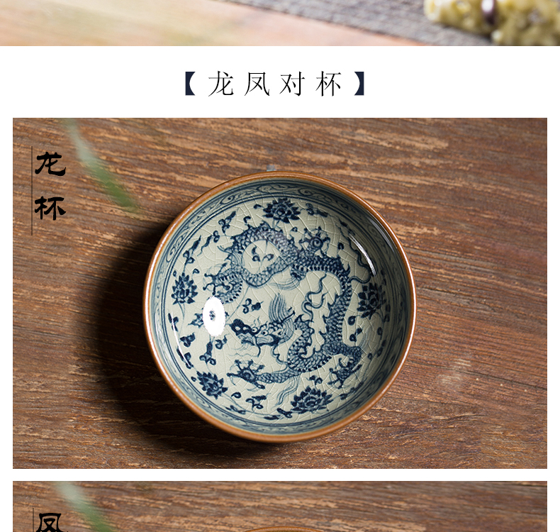 Open the slice owl up clay glaze hand - made porcelain maintain tea longfeng cup for cup master sample tea cup gift cup