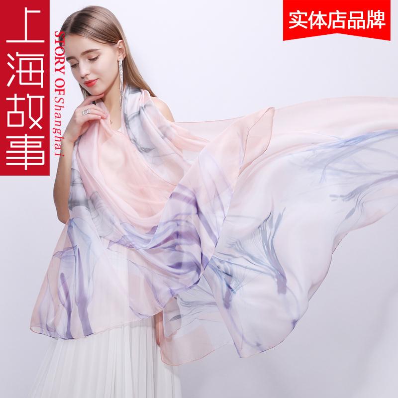上海故事夏季女丝巾雪纺纱巾春秋女式百搭长款围巾妈妈款薄款沙巾