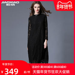 鲛绡 2020 spring and autumn new a-line bottoming lace dress female long-sleeved mid-length large size loose 032