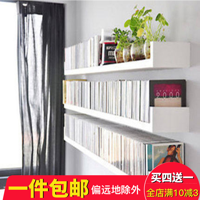 U Shaped Bookshelf Free Perforated Wall Rack Wall Hanging Wall