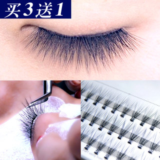 Grafting eyelash baby hair straight hair flower segmented nature of super-soft baby mink eyelashes grow straight beginners