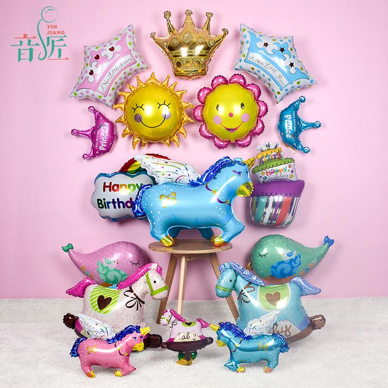 宝宝酒店布置生日铝膜木马卡通彩虹飞马皇冠气球家庭装饰用品派对