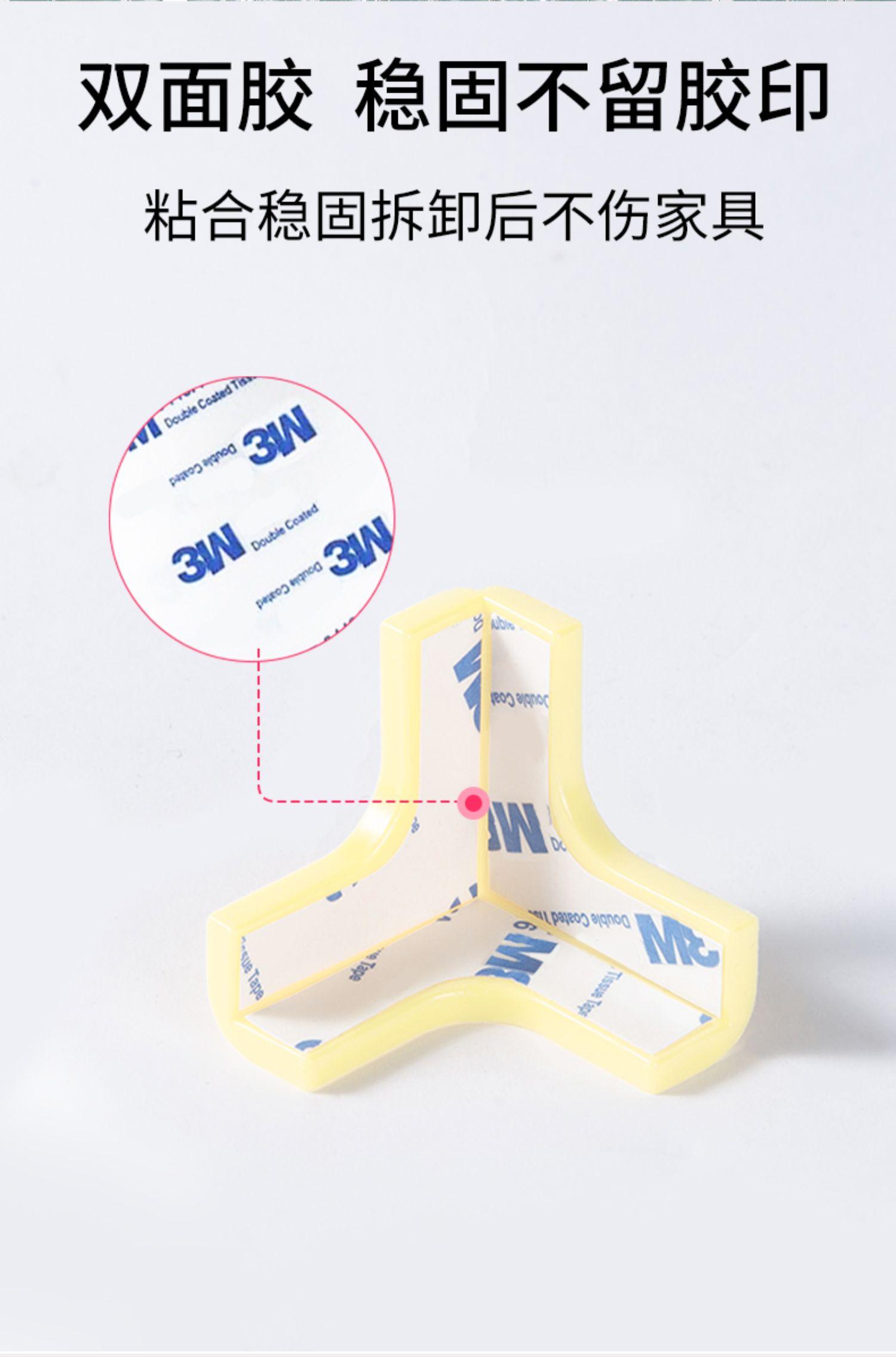 【10只装】儿童防撞角硅胶包边防磕