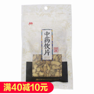 Ao Dongyu bamboo 60g Yin dryness thirst for lung and stomach Yin injury