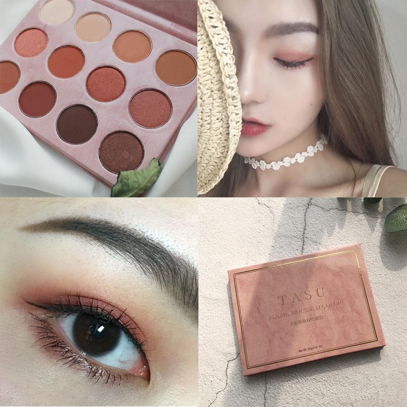 Tasu她素12色眼影盘哑光枫叶砖红暖橘偏光人鱼姬干玫瑰大地色眼影