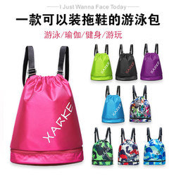 Swimming bag wet and dry separation female Korea portable swimwear storage bag waterproof bag male swimming equipment shoulders beach bag