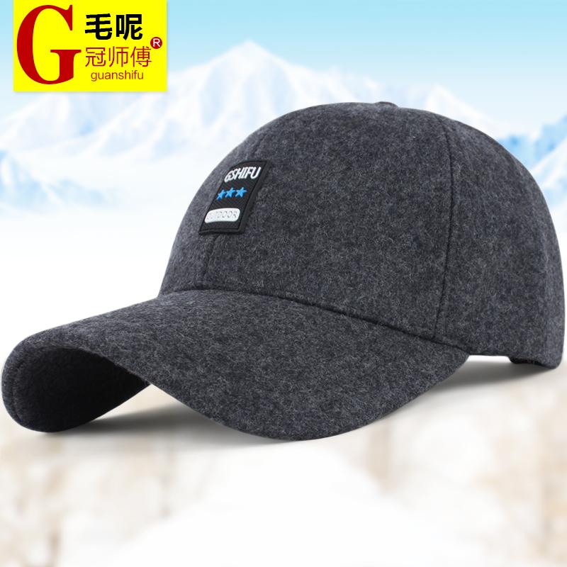 Шляпа мужчина зима на открытом воздухе теплый крышка мужской шляпа весна бейсболка солнцезащитный крем крышка мужчина крышка фуражка затенение крышка