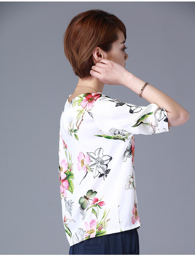 圆领真丝衬衫 - 1505147909 - 太阳的博客