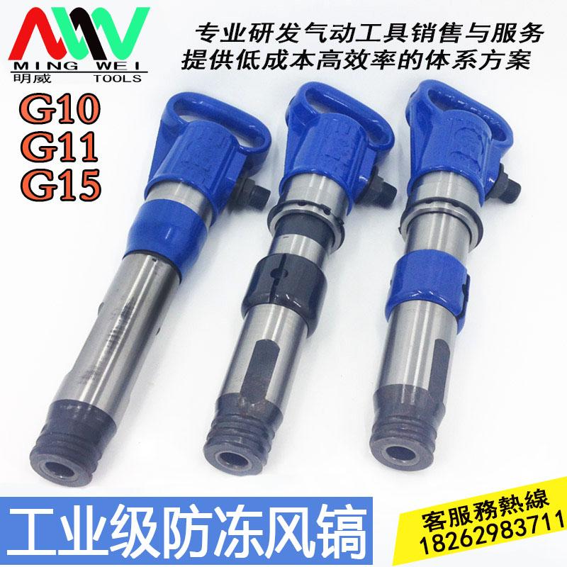 Промышленного класса следующий престиж ветер выбирать G10/G11/G15 ветер выбирать газ лопата \ газ выбирать \ цемент перерыв сломанный машинально / антифриз тип ветер выбирать