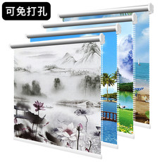 Punch-free lifting roller blind kitchen bathroom roll pull waterproof curtain bedroom shade curtain modern minimalist