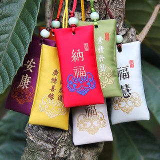 Dragon Boat Festival sachet anti-epidemic sachet anti-epidemic small sachet amulet praying for peace and blessing empty bag carry pendant