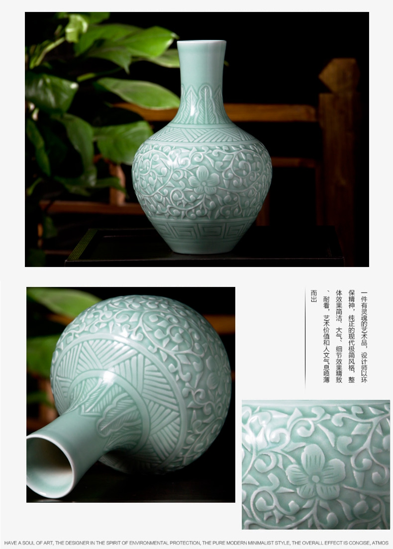 Shadow green new Chinese jingdezhen ceramic vase engraving sitting room rich ancient frame furnishing articles home decoration flower arranging flowers