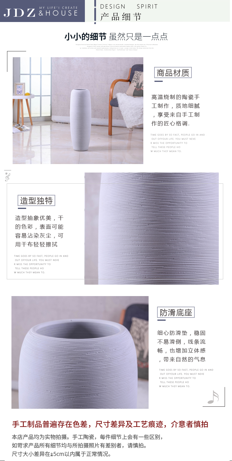 The ground simulation flower vase suit I and contracted sitting room porch large Nordic jingdezhen ceramics flower arranging furnishing articles