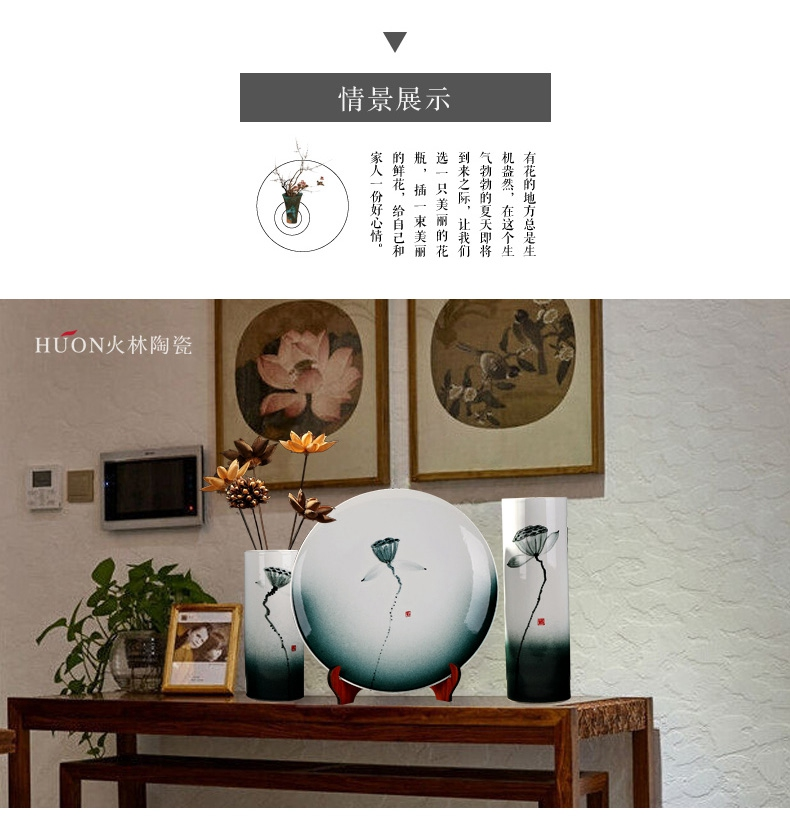 Modern ceramic vase furnishing articles of Chinese style living room dry flower flower arranging new Chinese creative zen desktop porch decoration