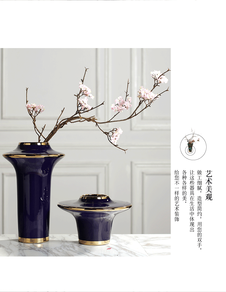 Vase Nordic furnishing articles, creative living room blue light much I and contracted ceramic table dry flower arranging flowers adornment