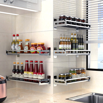 Kitchen Shelves Perforation-free Wall-mounted 304 Stainless Steel Household Seasoning Rack Kitchenware Storage Rack