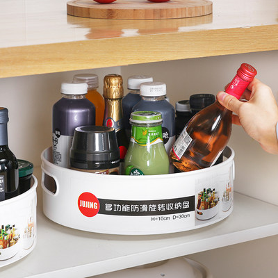 Kitchen Rotary Shelf Multifunctional Fruit Seasoning Storage Box Household Condiment Supplies Storage Daquan