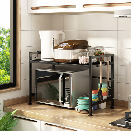 Retractable kitchen microwave oven shelf household oven storage shelf double countertop rice cooker supplies cabinet