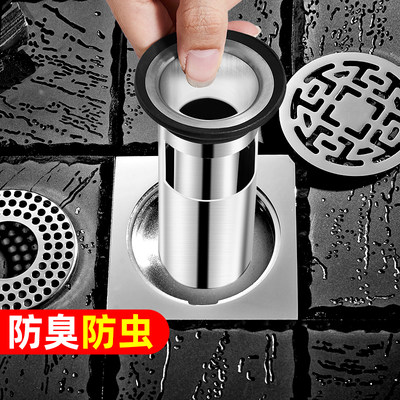 304 stainless steel sewer floor drain anti-odor cover device inner core insect-proof artifact toilet anti-odor artifact toilet