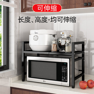 Scalable kitchen microwave stove shelf electric rice cooker oven table multi-layer storage rack household multifunction shelf