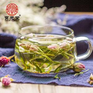 宝元堂玫瑰荷叶茶 花草茶组合 淡竹叶玫瑰干荷叶决明子茶